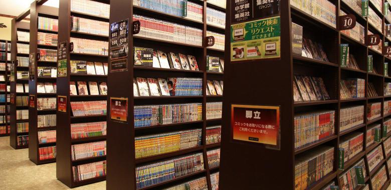 kaikatsu_02.jpg
